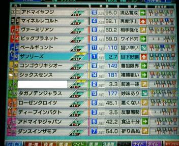 10_20100214155803.jpg