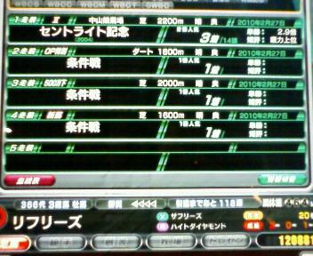 10_20100227154244.jpg