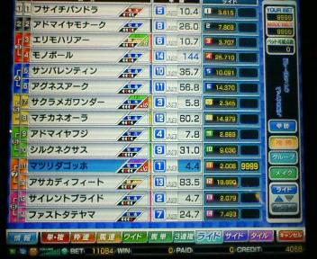 10_20100306212220.jpg