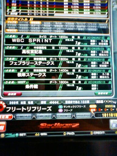 10_20100322113847.jpg
