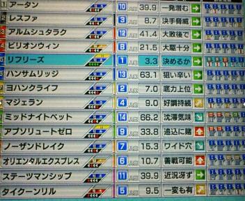 11_20100213164521.jpg
