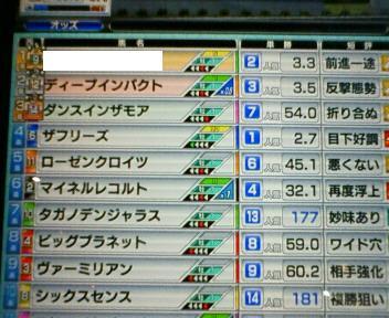 11_20100214155802.jpg