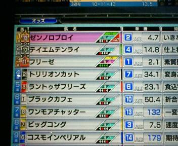 11_20100313003240.jpg