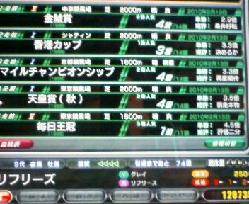 12_20100213164521.jpg