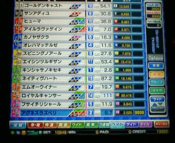 12_20100306212337.jpg