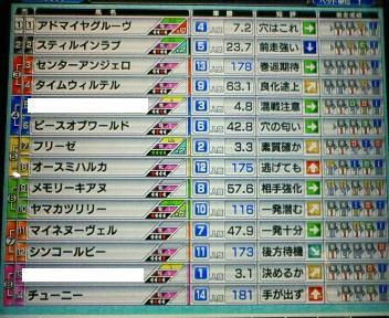 12_20100313003240.jpg
