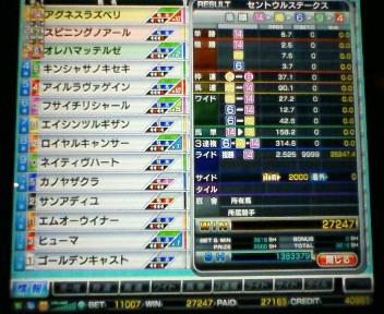 13_20100306212337.jpg
