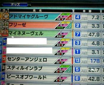 13_20100313003240.jpg