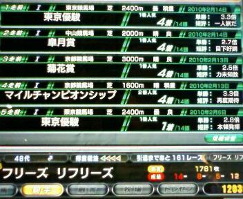 16_20100214155833.jpg
