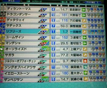 16_20100306212421.jpg