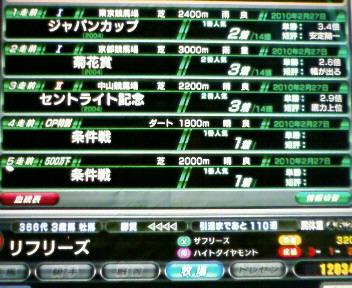 17_20100227154425.jpg