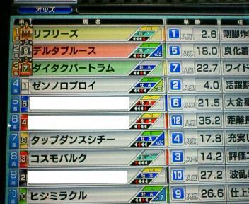 19_20100227154514.jpg