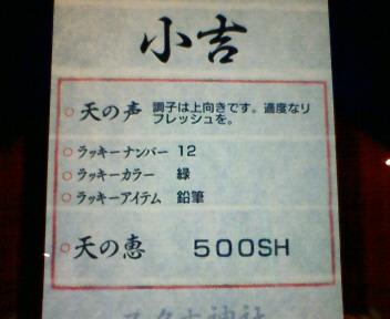 1_20100213164425.jpg