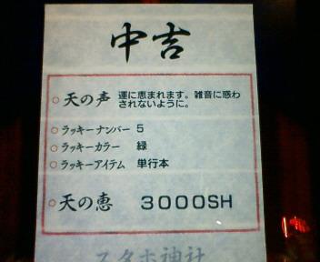 1_20100223172841.jpg