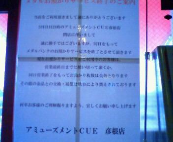 1_20100227154134.jpg