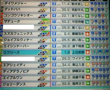 1_20100306212121.jpg
