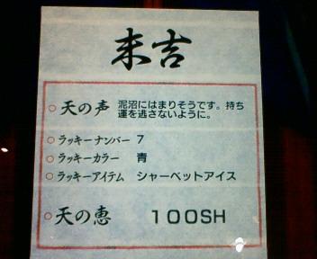 1_20100313003119.jpg