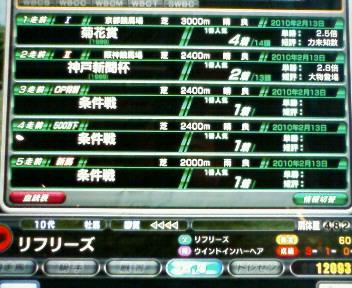 2-2_20100214155654.jpg