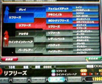 2-3_20100214155654.jpg
