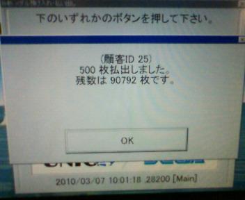 201003071004000.jpg