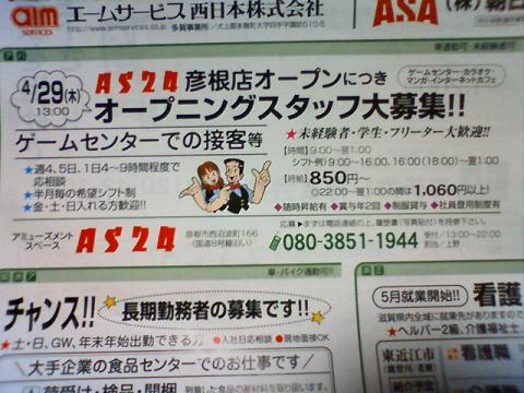 201004252022000.jpg