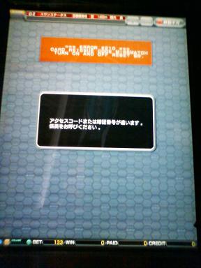 201004291325000.jpg