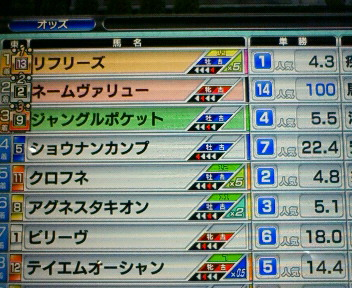 20_20100306212420.jpg