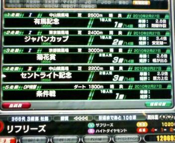 21_20100227154514.jpg