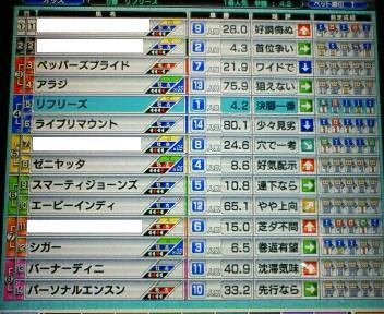 24_20100227154556.jpg