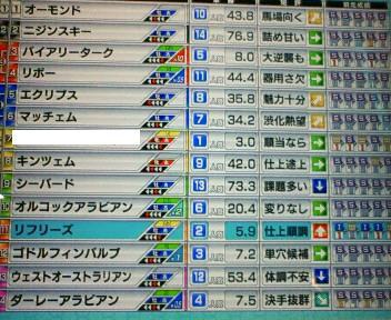24_20100306212516.jpg