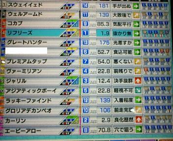 27_20100306212557.jpg
