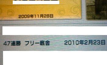 2_20100223172841.jpg
