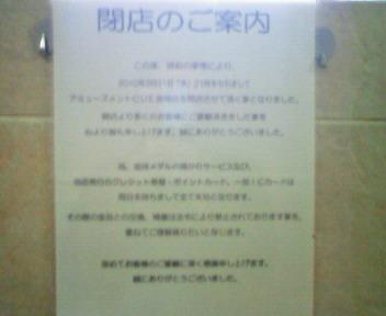 2_20100227154134.jpg