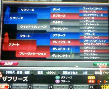 3-2_20100223172840.jpg