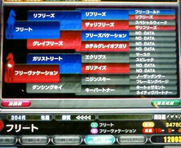 3-3_20100214155733.jpg