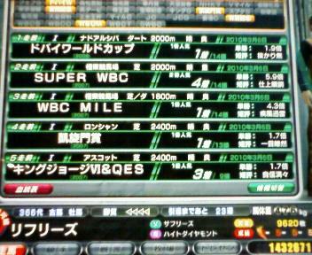 31_20100306212748.jpg