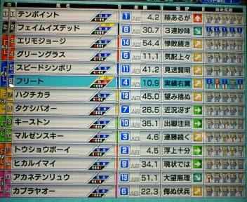 32_20100206175841.jpg