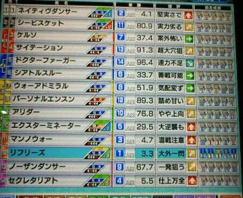 32_20100306212747.jpg