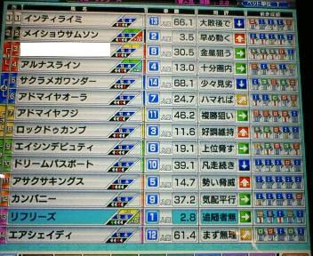 38_20100306212900.jpg
