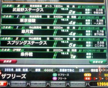 3_20100223172840.jpg