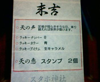 3_20100227154134.jpg