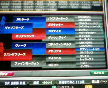 3_20100313003118.jpg