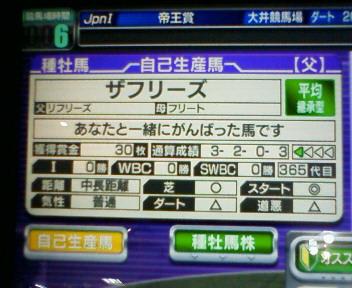 4-2_20100227154133.jpg