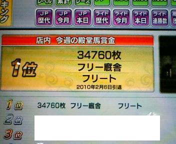 41_20100206175943.jpg