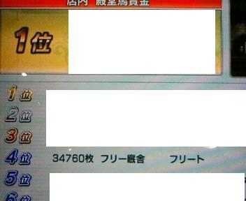 42_20100206175943.jpg