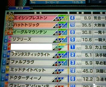 42_20100306213019.jpg