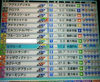 44_20100306213018.jpg