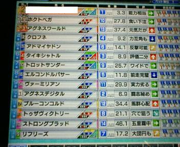 45_20100306213018.jpg