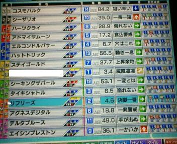 4_20100306212120.jpg