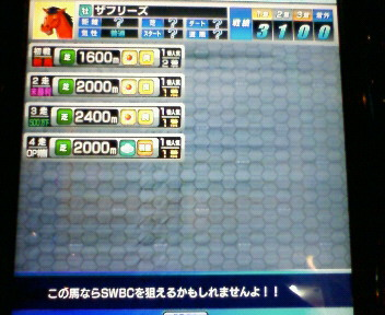 5_20100214155733.jpg